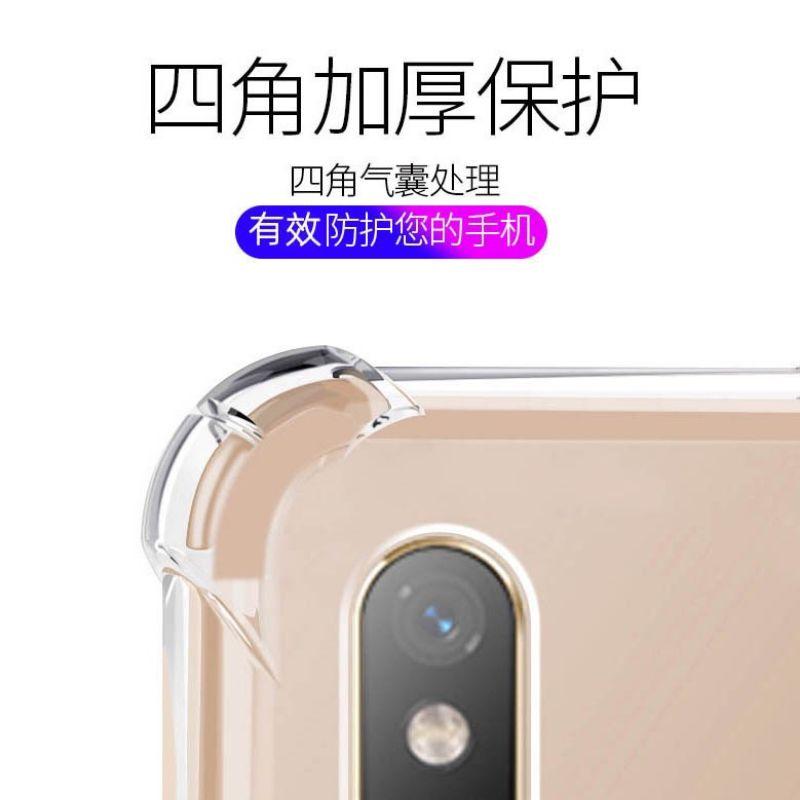 LG透明四角防摔保護殼 V40/G8s ThinQ/G8x ThinQ/Q60/Velvet