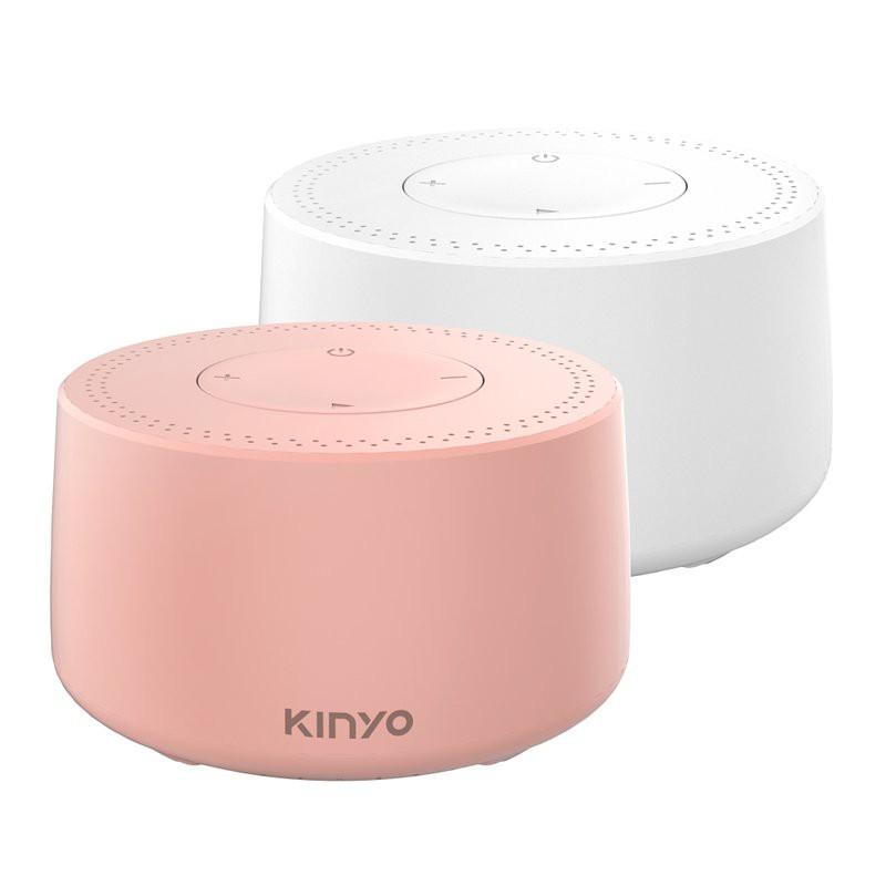 KINYO 藍牙讀卡喇叭 馬卡龍色 藍牙 音響 BTS-720【SMK】