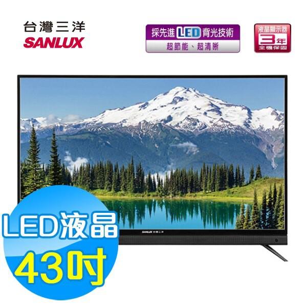 SANLUX 台灣三洋 43吋LED液晶顯示器 液晶電視 SMT-43KT1(含視訊盒)
