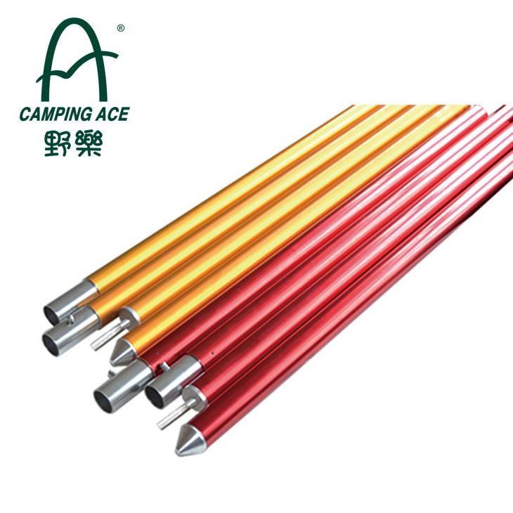 野樂 Camping Ace 多彩鋁合金營柱 ARC-649-33 長度280cm 鋁管 鋁桿 【登山屋】