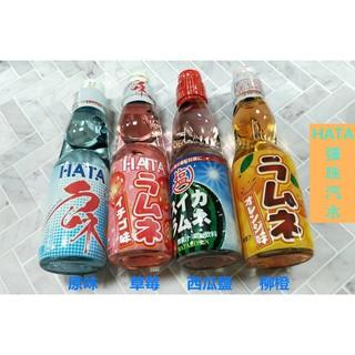 HATA*彈珠汽水 原味/ 草莓/ 西瓜鹽/ 柳橙 200ml 新北市