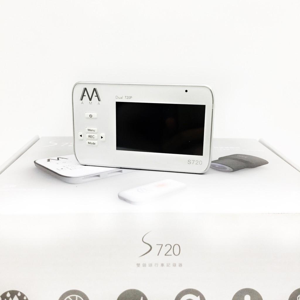 AMA S720 前後雙鏡頭 行車記錄器 720P 外置麥克風附鎖檔鍵 防水 機車用 盒裝 1年保固 館內滿額贈好禮
