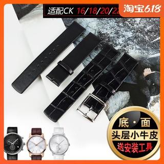適用於 Ck 手錶 K2G211 /  K2G231 K2Y211 /  K2Y236 /  K2Y2Y1 /  X1 皮革錶帶