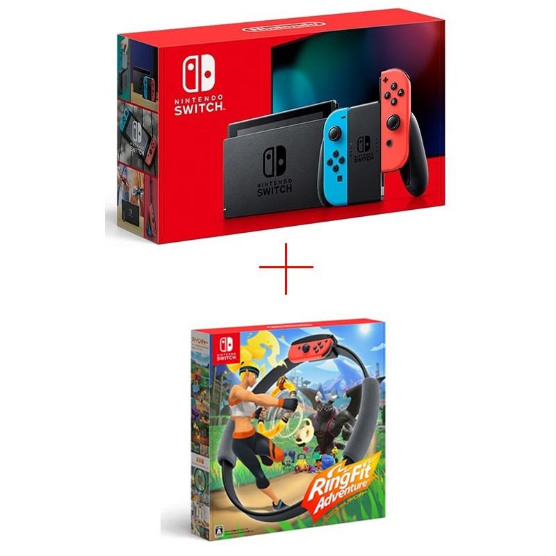 任天堂 Nintendo Switch 紅藍主機電力加強版 + 健身環大冒險同捆組 公司貨 送後背包【現貨】可分期