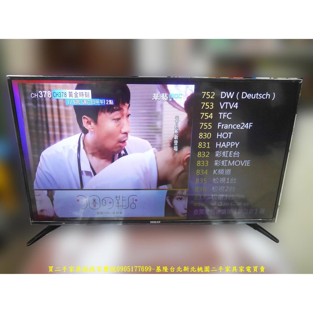 【二手家具】台中百豐悅2手買賣-二手電視中古電視禾聯43吋LED 4K液晶螢幕電視中古電器有保固台中彰化二手傢俱家電買賣