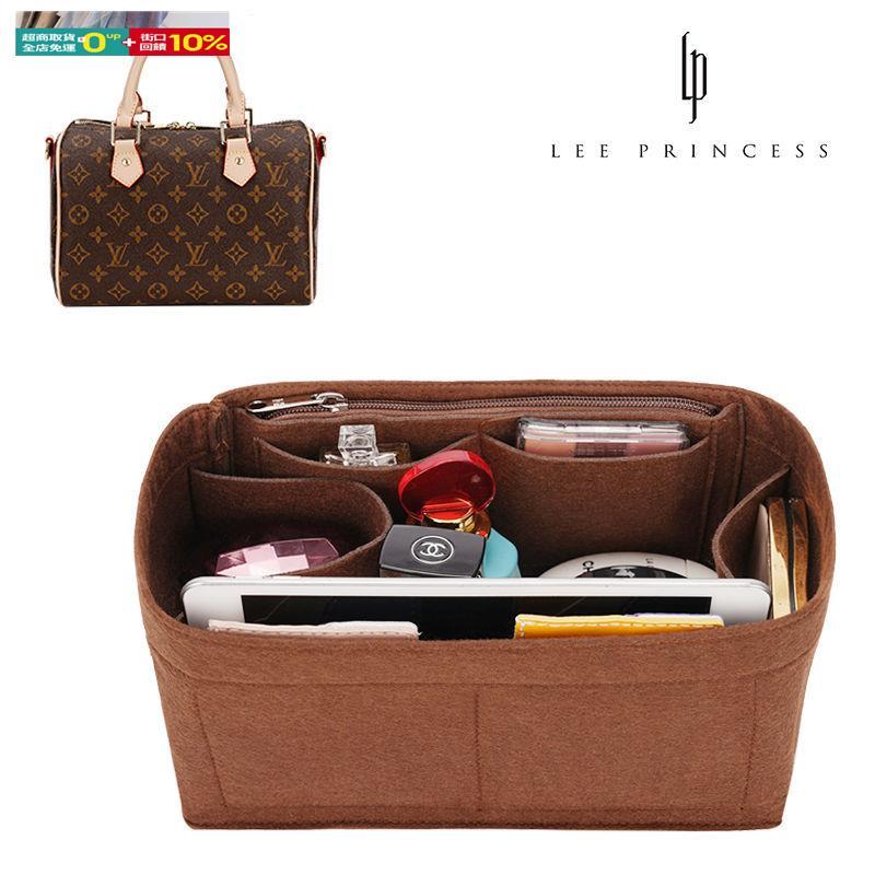 現貨限量 關注優惠 適用於LV Speedy nano16 20 25內膽包內襯收納撐形30包中包內袋35 袋中袋內袋包