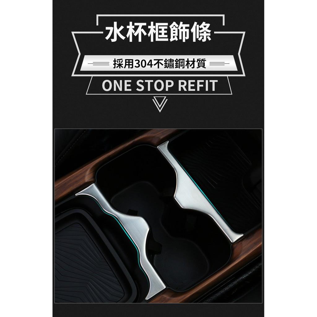 台灣專用 第五代  CRV  水杯飾框  honda 新款CRV水杯框飾條檔位面板裝飾亮片 5代 crv內飾改裝配件專用