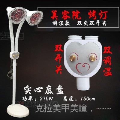 新品 現貨紅外線理療燈 烤電理療家用儀 美容燈神燈烤燈取暖燈遠紅外線燈泡