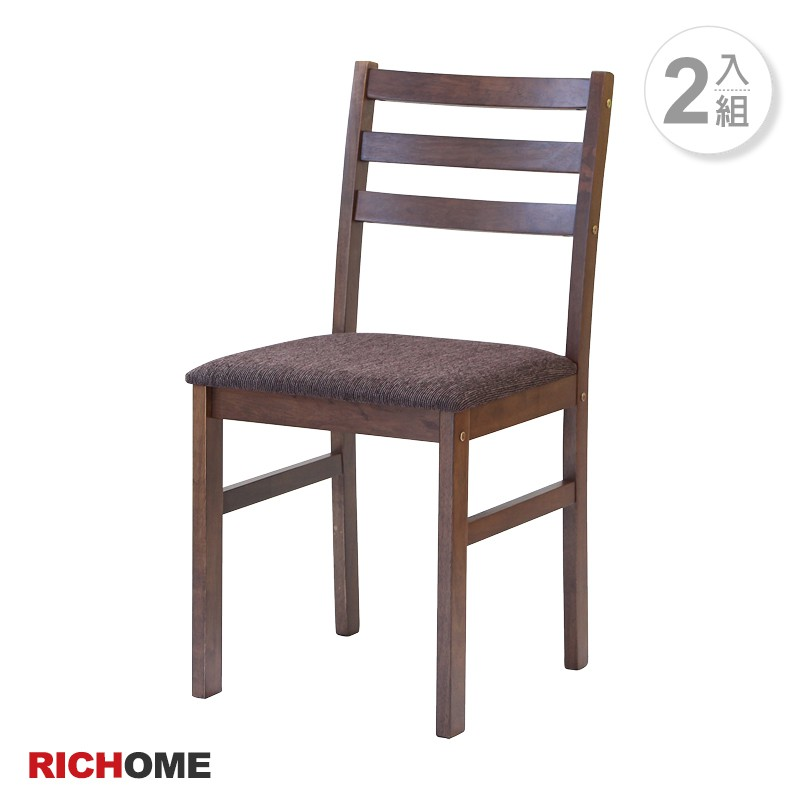 【RICHOME】  DS-049C  餐椅(2入)-2色   餐椅   廚房  餐廳