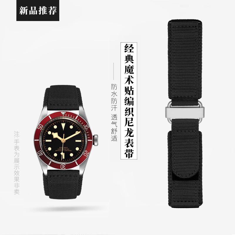 Bell & Ross Breitling Super Ocean 系列加厚魔術貼尼龍錶帶帆布錶帶男士錶帶