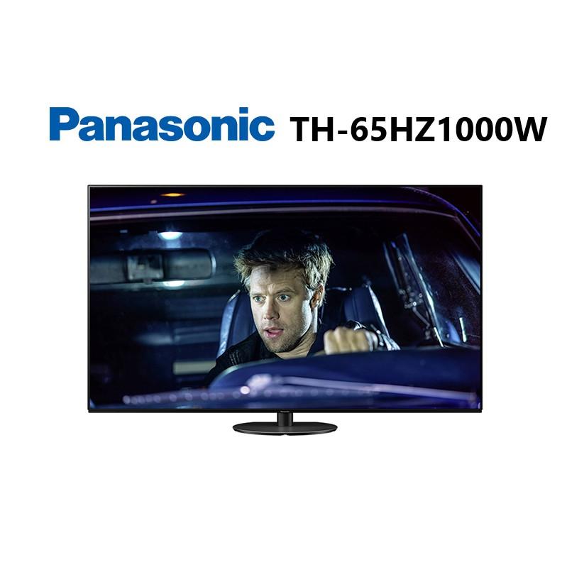 Panasonic 國際牌 65吋 4K OLED 連網液晶電視 TH-65HZ1000W 【雅光電器商城】