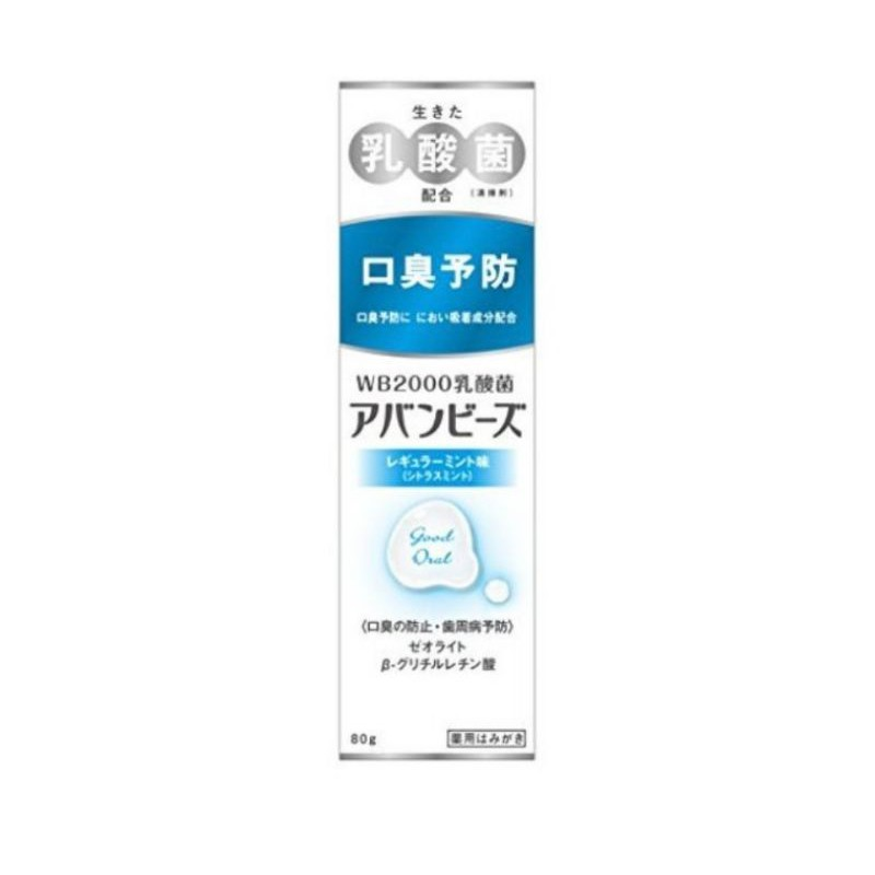日本境內版 wakamoto 若元錠牙膏 80g  現貨+預購
