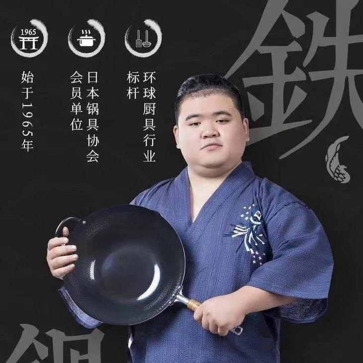 🔥熱賣🔥日本TETSU PLUS極鐵鍋平底炒鍋28cm高純鐵無涂層輕量極鐵授權產品