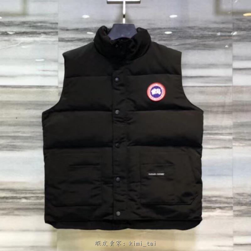 【潮牌世家】Canada goose 加拿大鵝 黑 馬甲 背心 羽絨外套 保暖 潮流 時尚 男女同款