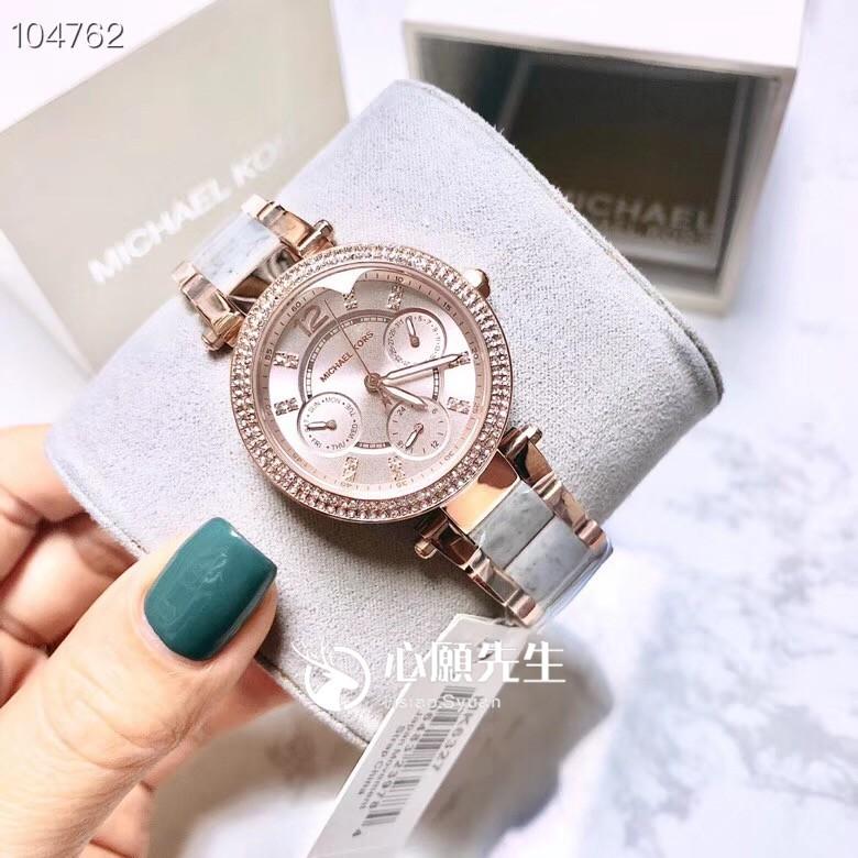 心願先生*Michael Kors MK手錶 mk女錶 MK6327 紫色不鏽鋼帶間膠款三眼計時日期女士腕錶女生手錶