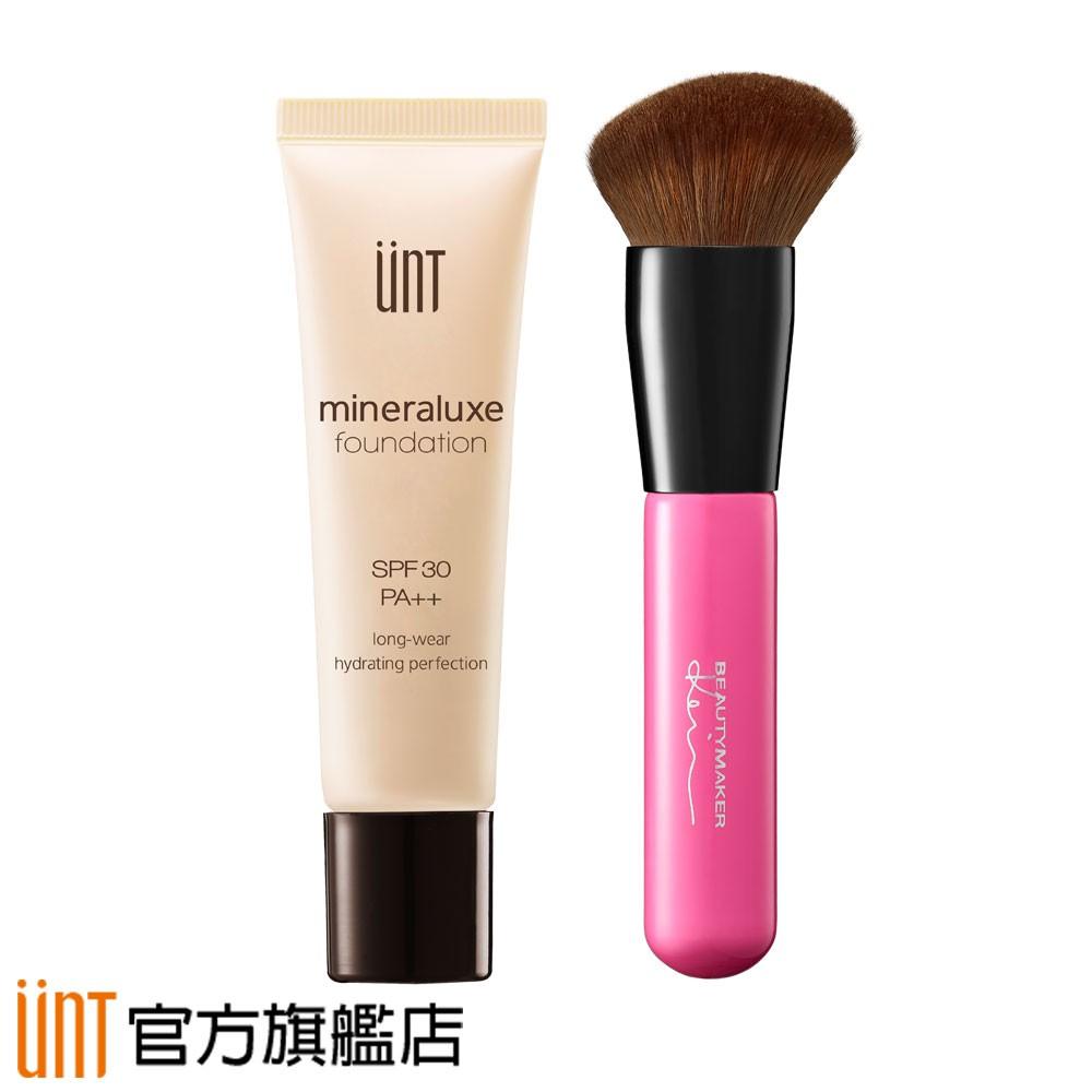 UNT X BeautyMaker BB粉底刷組 完美持潤十礦粉底30ml 2色可選 美肌修修無痕專業粉底刷1支