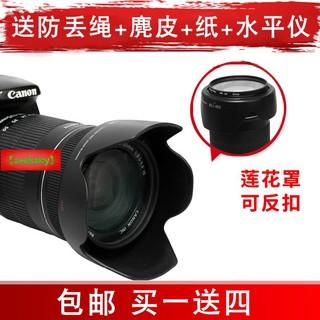 EW-73B佳能EFS 18-135 IS STM鏡頭遮光罩67mm配件60D70D 80D90D 6D2 相機防沙sy