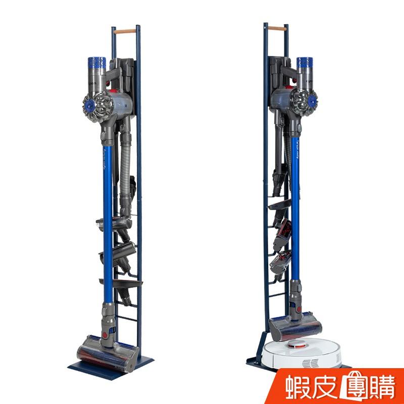 多功能Dyson吸塵器收納立架 適用V6-V11 掃地機器人收納架 吸塵器架 收納架【蝦皮團購】【CC-A051】