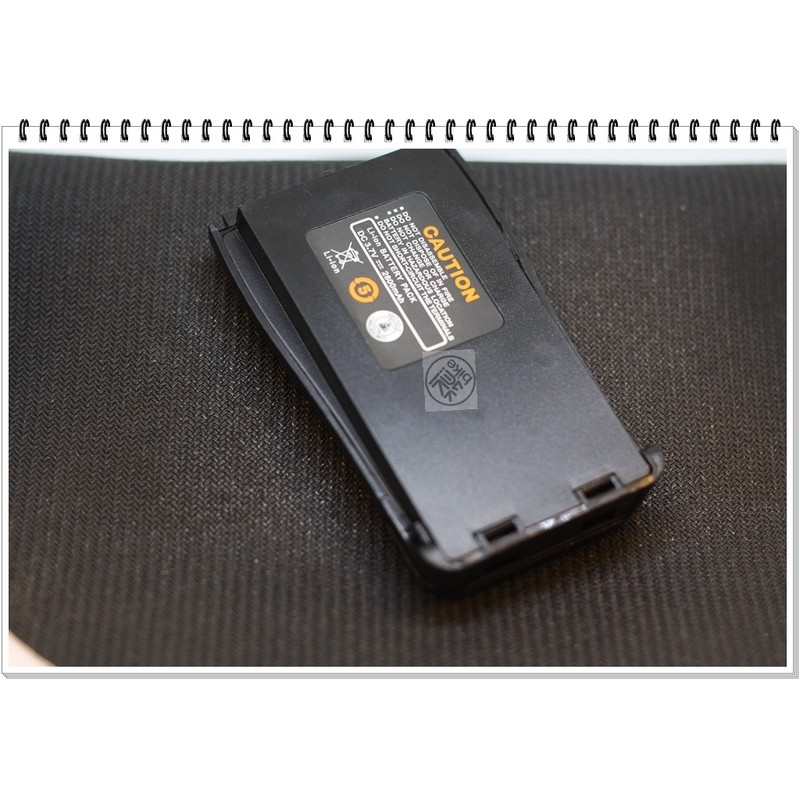 [熊BIKE鬥陣][實體店面]業務型無線電 F9 F25 U1 專用電池 對講機 電池 無線電 業務對講機