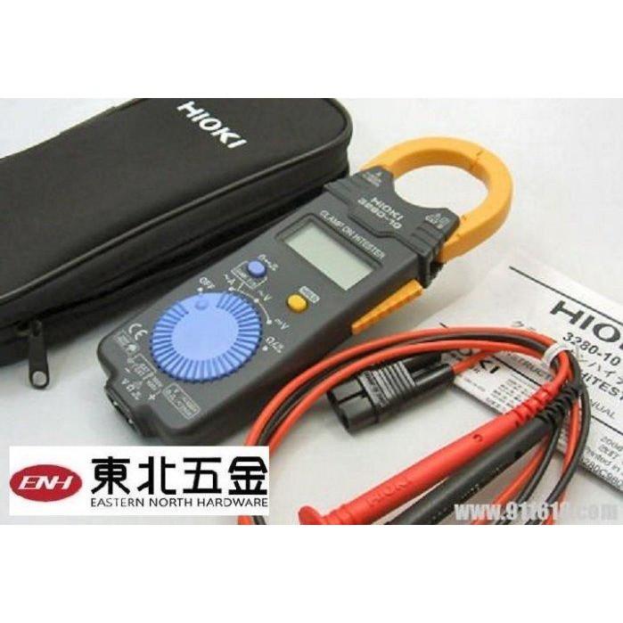 //來電1599~  含稅 (東北五金) HIOKI 3280-10F 日製交流鉤錶/電錶