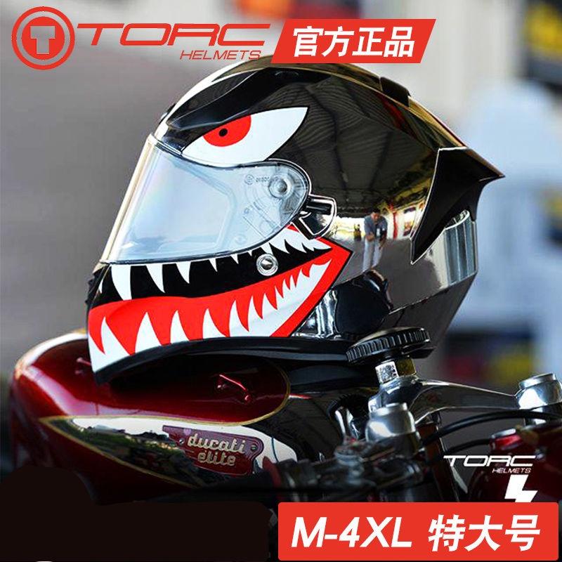 免運/頭盔安全帽美國TORC摩托車頭盔男女全覆式頭盔雙鏡片機車賽車全盔時尚安全盔