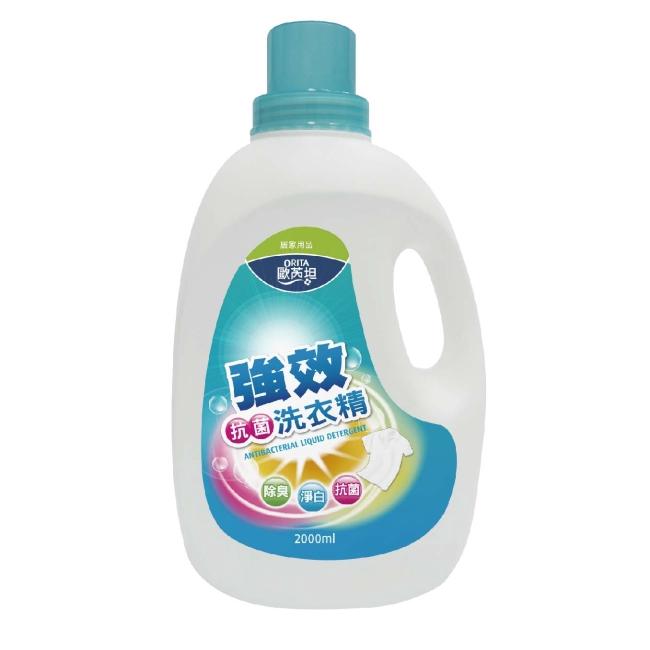 歐芮坦強效抗菌洗衣精2000ml
