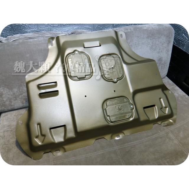 【魏大顆 汽車精品】Focus 5D/4D(05-12)專用 全包覆引擎下護板 鈦鎂鋁合金ー底盤護板 Mk2 Mk2.5