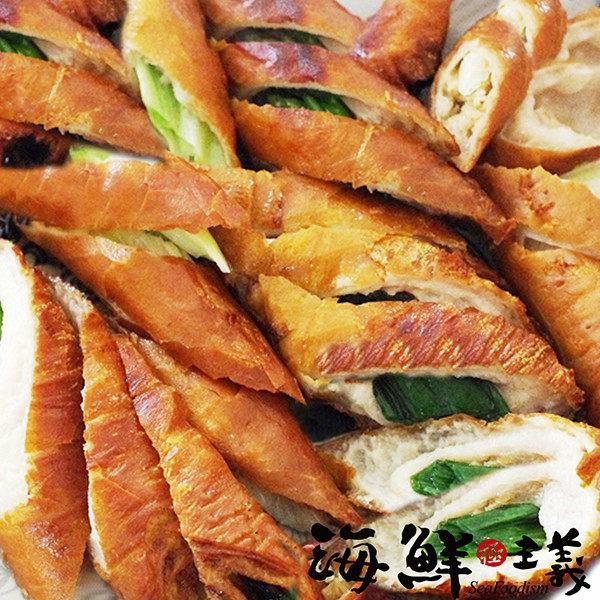 【海鮮主義】脆皮肥腸 (規格量:一包5入 / 600g±10)