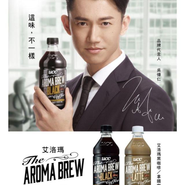 饅頭小舖😀UCC 艾洛瑪咖啡(黑咖啡/拿鐵)525毫升(24入)