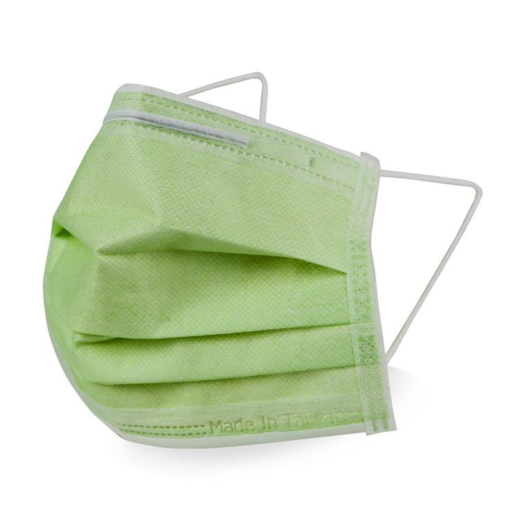 """台灣製造口罩國家隊""""雙鋼印""""醫療級成人平面口罩 綠色"""