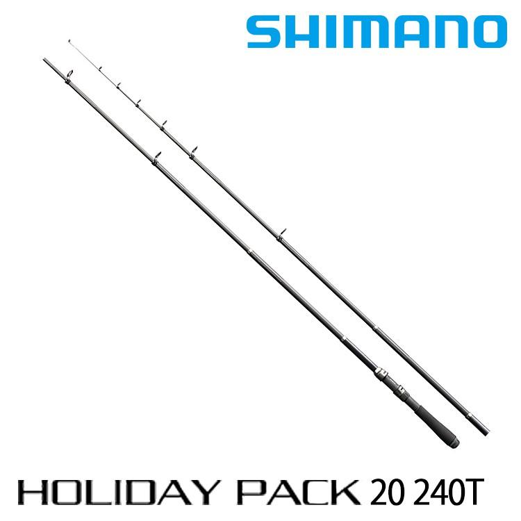 SHIMANO HOLIDAY PACK 20-240T [漁拓釣具] [振出小繼竿]