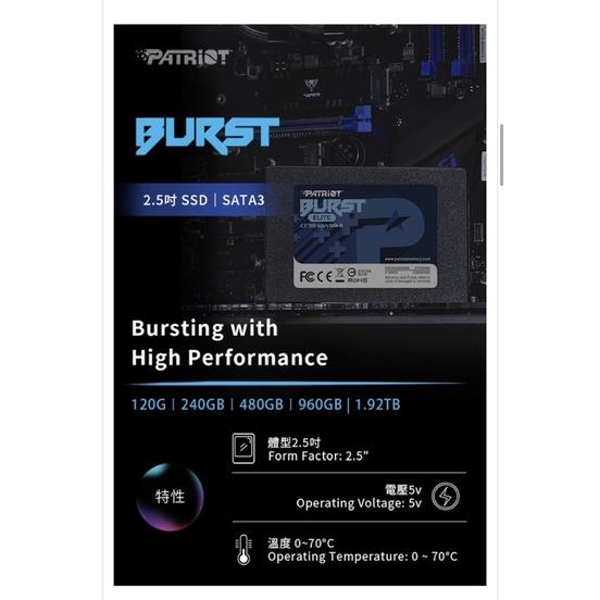 全新 未拆 原廠保固3年 Patriot美商博帝 Burst Elite 120G 2.5吋 SSD固態硬碟
