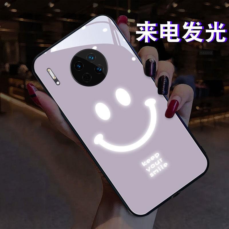 紫色笑臉華為mate30手機殼mate30pro來電發光20pro網紅情侶5G男女