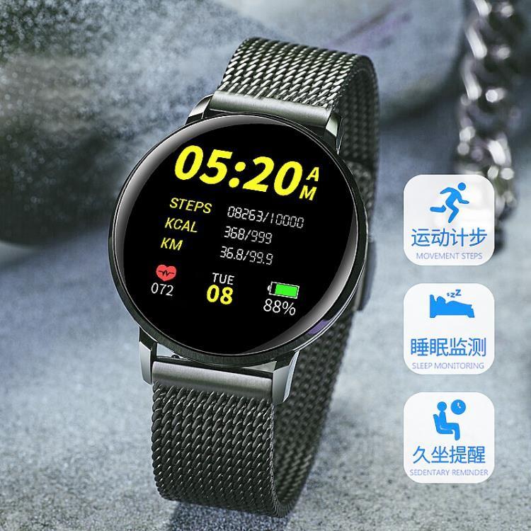 可開發票/智慧手錶 運動智慧手環男多功能監測藍牙計步器女電子手錶睡眠防水游泳 雙11