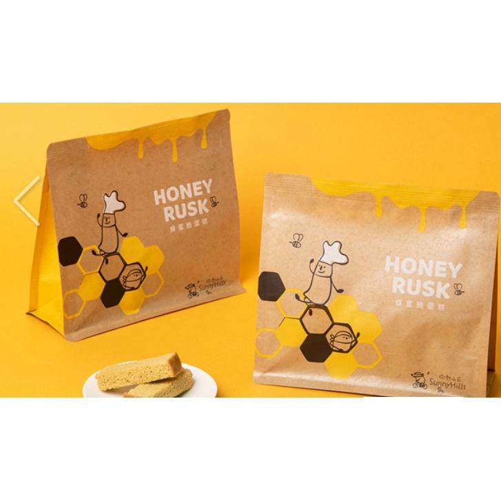 👉新品上市👉不放現貨微熱山丘直接購買寄出👈知名 微熱山丘  蜂蜜脆蛋糕 免排隊代購處