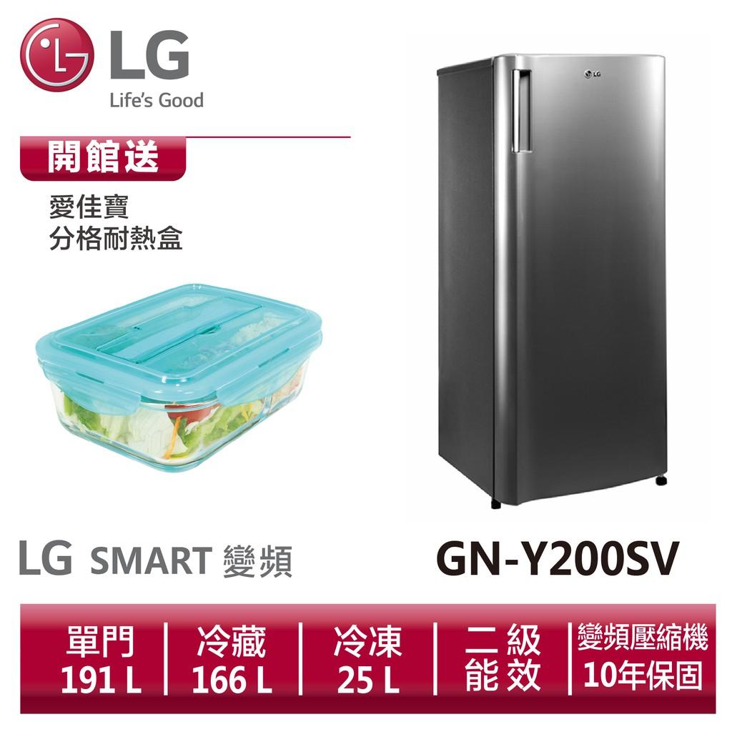 LG樂金 GN-Y200SV 變頻單門冰箱 精緻銀/ 191公升(含基本安運)備注-冷凍會結霜,送愛佳寶分格耐熱盒