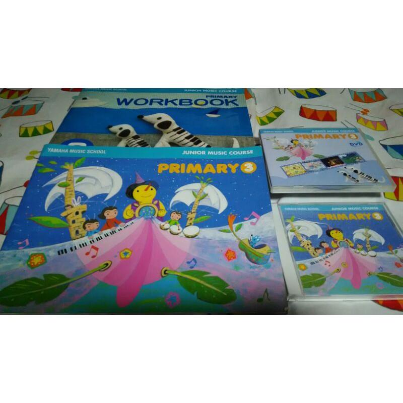 山葉音樂教室Yamaha幼3課本+CD+DVD贈送作業本
