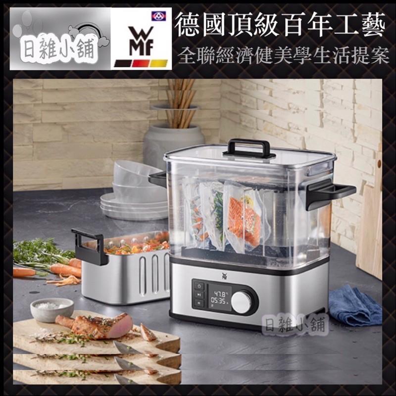 全聯🆚德國WMF Lino 舒肥慢燉鍋Pro