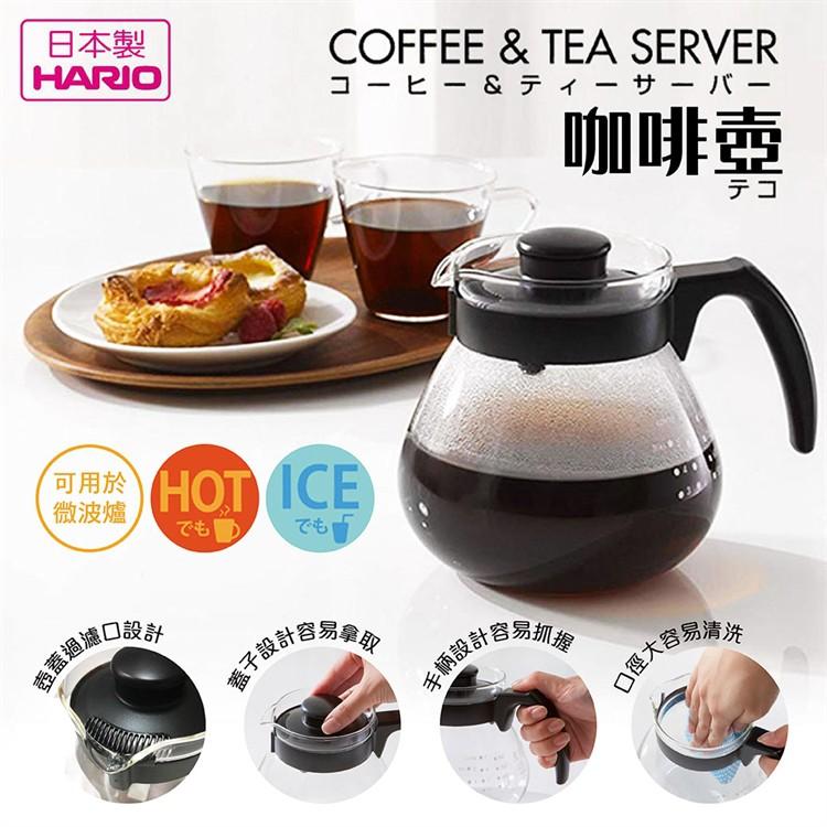 日本製HARIO咖啡壺 玻璃壺-1000ml