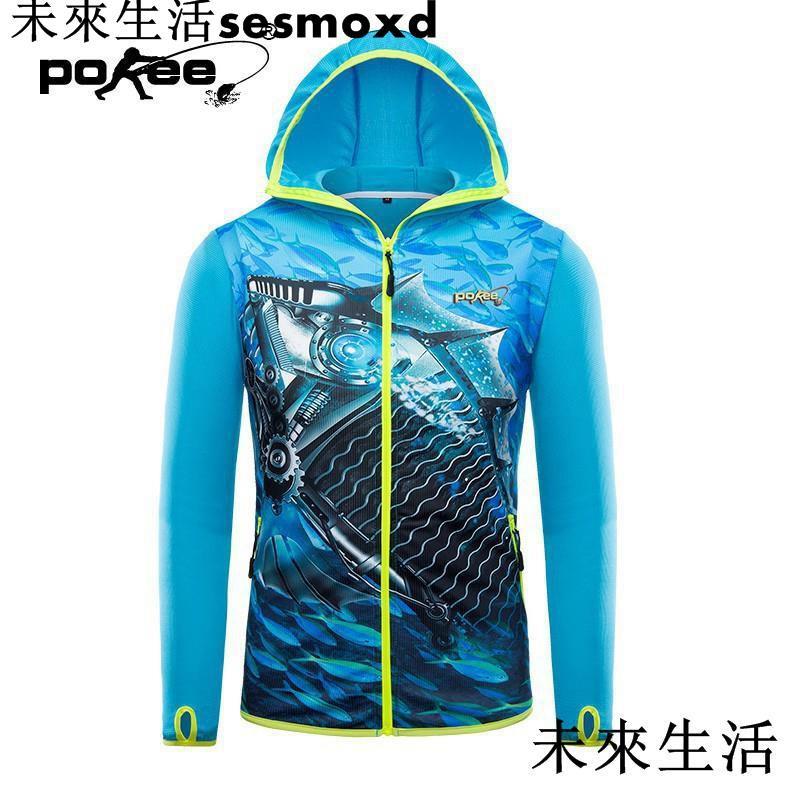 【未來生活】太平洋釣魚防曬服男夏季垂釣服超薄透氣衣服防蚊蟲速幹衣釣魚服