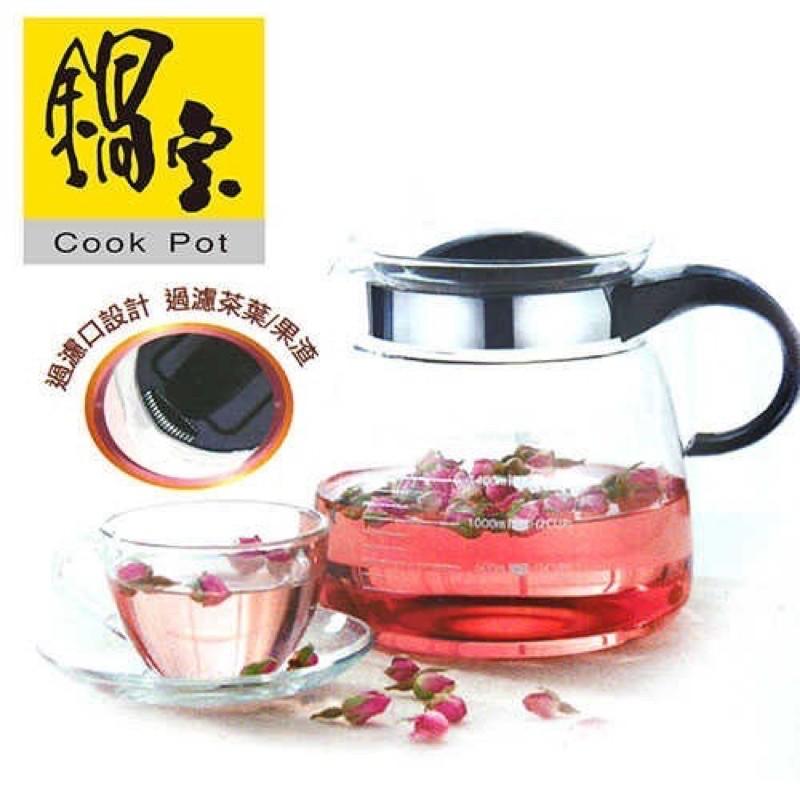 Cook Pot鍋寶優雅耐熱玻璃直火壺2.4L花茶壺GS-2400-G