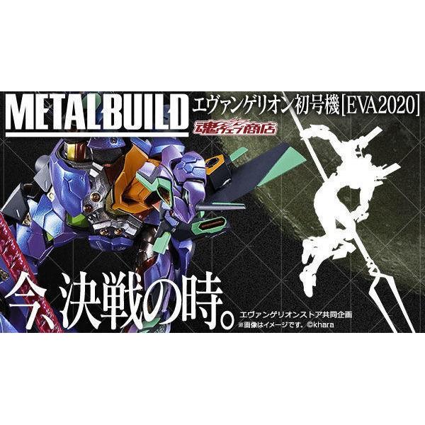日魂 8月 Metal Build EVA2020 初號機