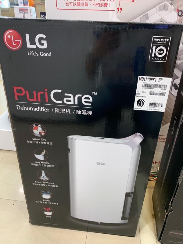 ★全新公司貨★ LG MD171QPK1.ATT1 PuriCare 17L變頻除濕機 (4公升水箱版)