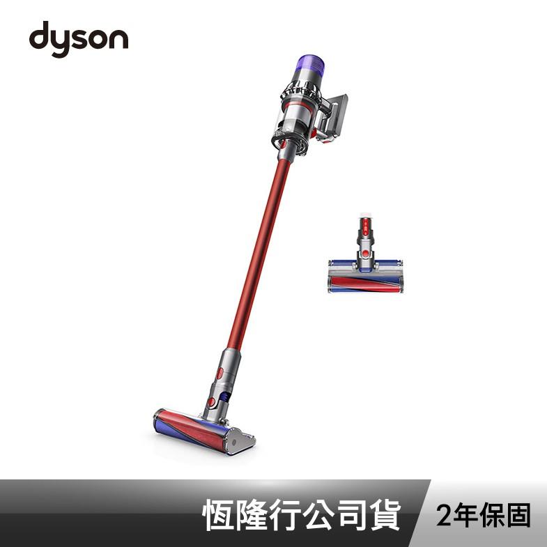 Dyson V11 SV15 Fluffy Extra 無線吸塵器 旗艦版可換電池 滿額送電烤盤