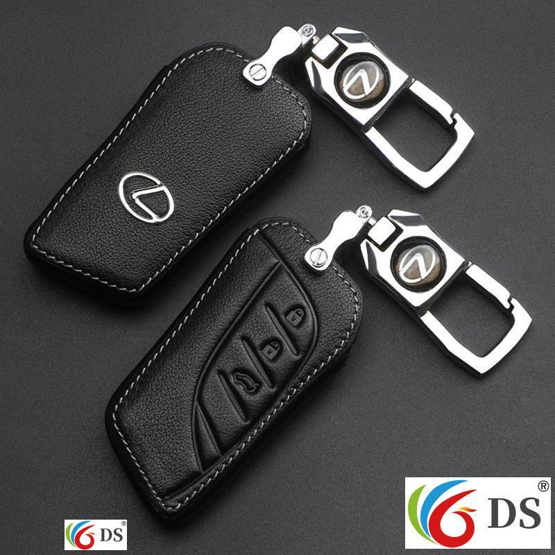 Lexus凌志鑰匙包保護皮套扣環NX200T S ES IS250 Nx200 Nx300 Nx300h Rx Is適用