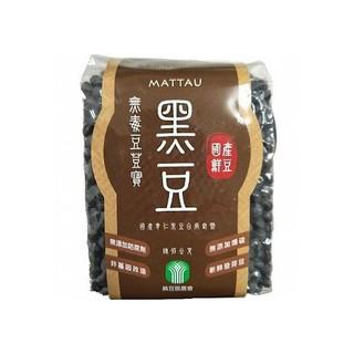 【麻豆區農會】無毒豆荳寶-黑豆400公克/ 包-台灣農漁會精選 新北市