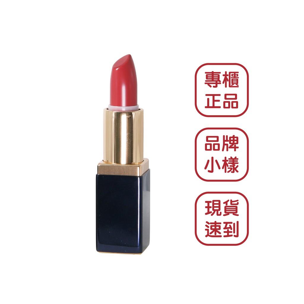 ESTEELAUDER雅詩蘭黛絕對慾望奢華潤唇膏420玫瑰荔枝1.2g小樣【布蘭雅】口紅 唇膏 專櫃貨