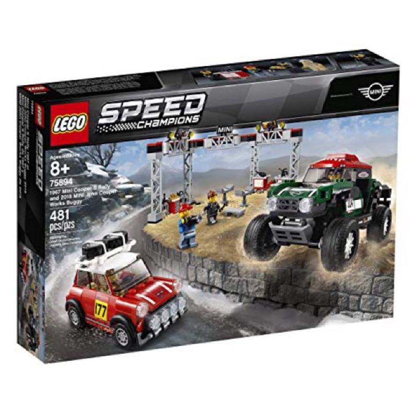 《二姆弟》樂高 LEGO 75894