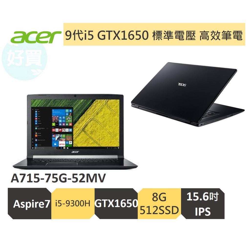 ACER宏碁 Aspire 7 A715 75G 52MV 9代i5/8G/512G SSD/GTX1650/高效筆電
