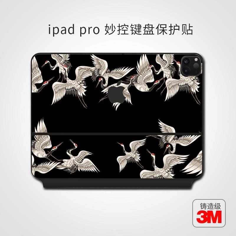 現 貨 - 適用iPad Pro 11寸妙控鍵盤膜正面保護膜m1平板電腦無線鍵盤背面貼膜12.9英寸蘋果貼紙防塵外殼保護